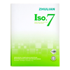 Picture of ISO.7 Mixed Fruit and Vegetable Extract Beverage